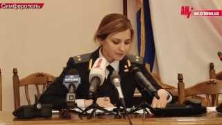 Смела, молода и прекрасна - новый прокурор Крыма Наталья Поклонская