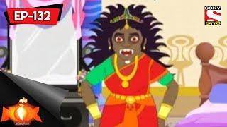 Nix - Je Sob Pare - জে সব পারে) - Nix Aar Raajputra - Episode 132 - 25th November, 2018