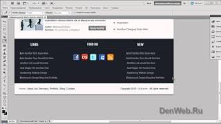 Видео уроки создания сайта. Верстка