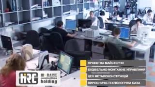 видео проектирование объектов строительства