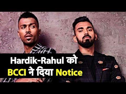 BCCI Gives Show cause Notice To Hardik Pandya & KL Rahul   Koffee with Karan   Sports Tak Mp3