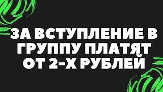 Лучший сайт для заработок в интернете без вложений от 500 рублей в час