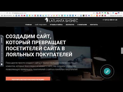 Создание сайтов веб студия Вебимикс | Омск 2017