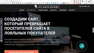 Создание сайта под ключ(, 2017-05-11T17:37:55.000Z)