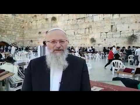 """המחזיר שכינתו לציון   הרב שמואל אליהו   הלכה יומית ג' חשוון תש""""פ"""