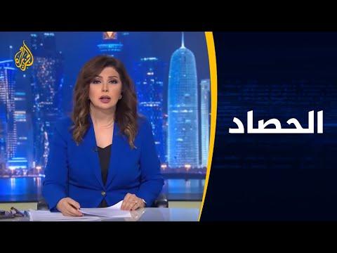 الحصاد-بتفعيل مادة 102 بالدستور.. من سيحكم الجزائر بعد بوتفليقة؟  - نشر قبل 5 ساعة