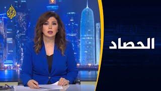 🇩🇿 الحصاد - بتفعيل مادة 102 بالدستور.. من سيحكم الجزائر بعد بوتفليقة؟