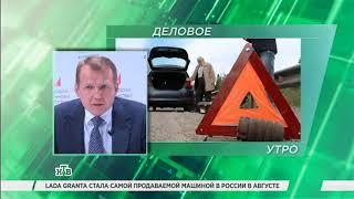 видео Асаул А.Н., Карасев А.В. Экономика недвижимости: Управление недвижимостью