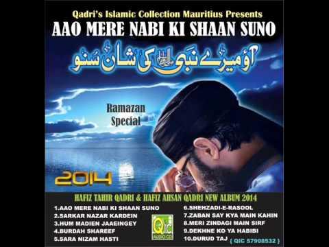 Sara Nizam Hastee -Full Track By Hafiz Tahir Qadri New Ramadhan Album 2014 - QIC