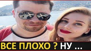 Кристина Асмус откровенно об отношениях с Гариком Харламовым...