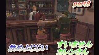 シャドウハーツ2 実況プレイpart8 PS2用ソフト【SHADOW HEARTS Ⅱ】を...