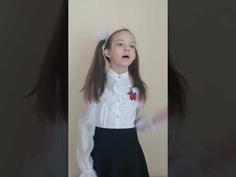 """А. Усачев """"Что такое День Победы"""""""