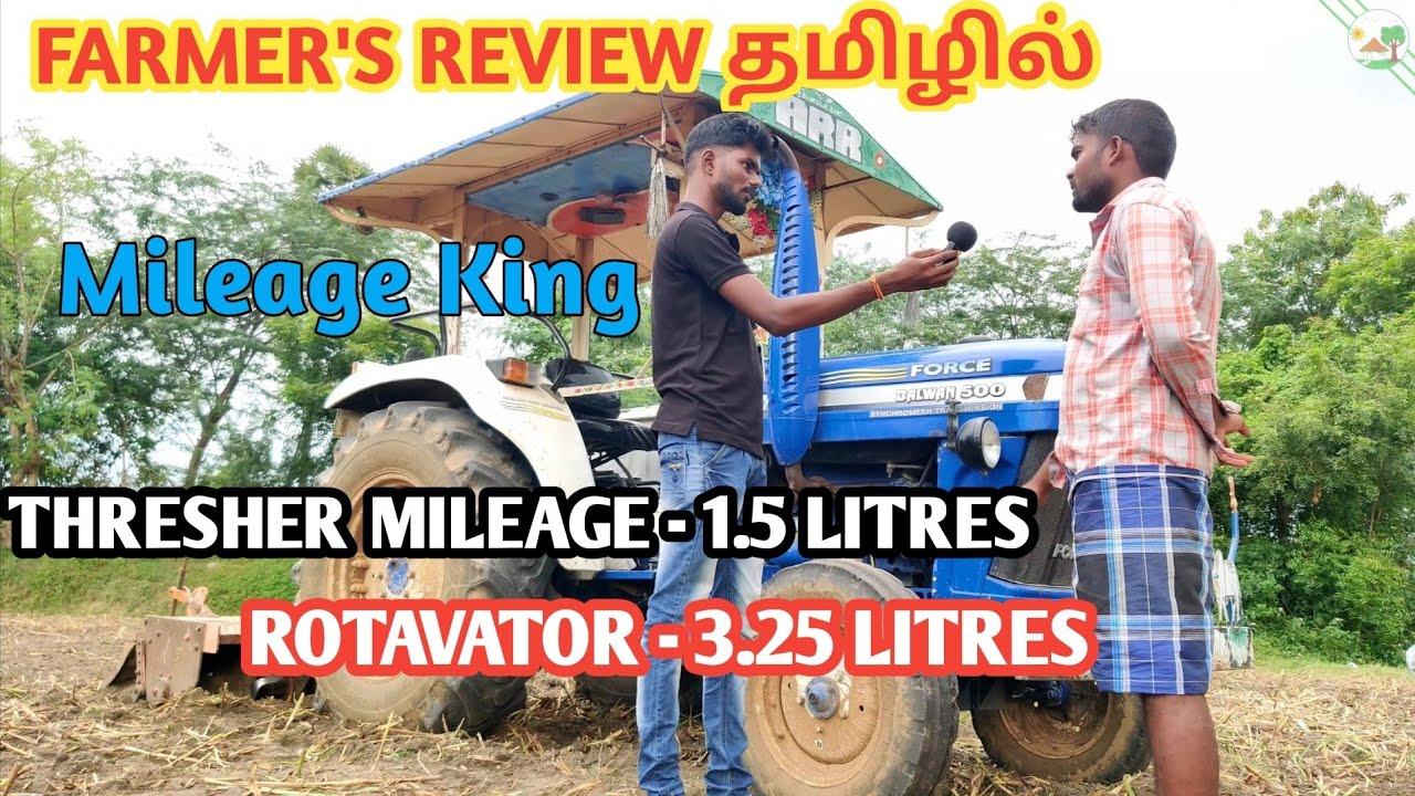 Balwan tractor farmer review in tamil | Force Balwan 500 Tractor true feedback | Come to village