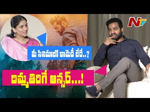NTR Sensational Answer to Anchor over Her...