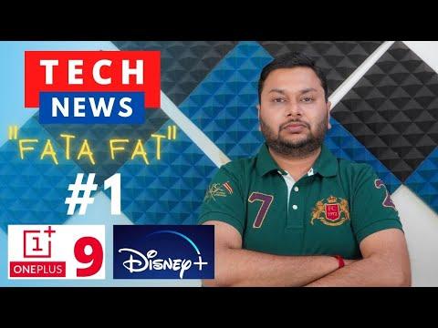"Tech News ""FATAFAT"" #1 - OnePlus 9 Pro Camera | Mi Mix 4 200W charging | Realme 8 release date"