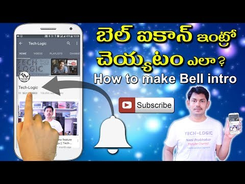 How to make subscribe and bell intro || in Telugu || Tech-Logic