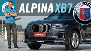 ALP NA XB7 - это вам не М-ка BMW X7 от ALP NA История бренда