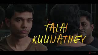 Saritiram Padaitidu l Movie soundtrack from Sughamaai Subbulakshmi (SSL)