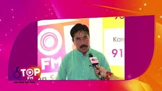 State BJP Media Cell Chairman Mr raju Dhruv is excited for Top FM | Top FM Radio Station