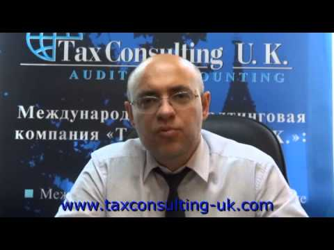 Работа на рынке ценных бумаг: налоги