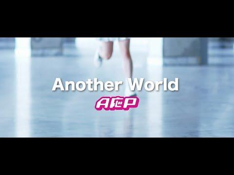 【MV】A応P「Another World」Short Ver.
