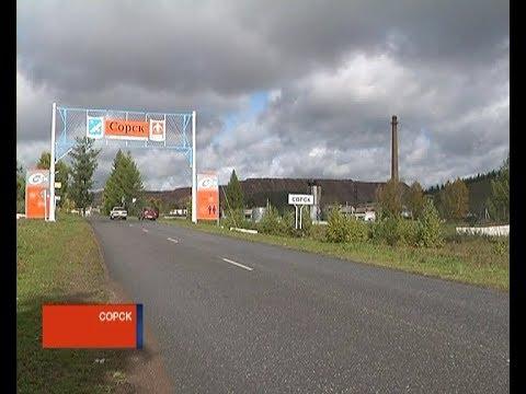 Ремонт на бумаге: власти Хакасии оценили коммунальную ситуацию в Сорске