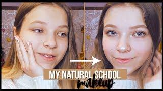 My natural school makeup//Мой натуральный школьный макияж