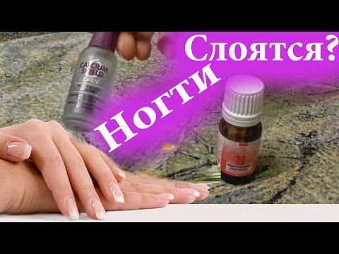 лечение волнистого ногтях