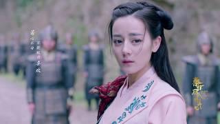 【秦時麗人明月心】(麗姬傳)The King's Woman 插曲《註定》MV 迪麗熱巴/張彬彬