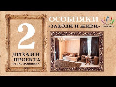 Коттеджи под ключ от застройщика   Варианты интерьера  Дома на Юге России