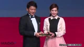 筧美和子「来年は実力を磨ければ」 「Yahoo!検索大賞2014(モデル部門...