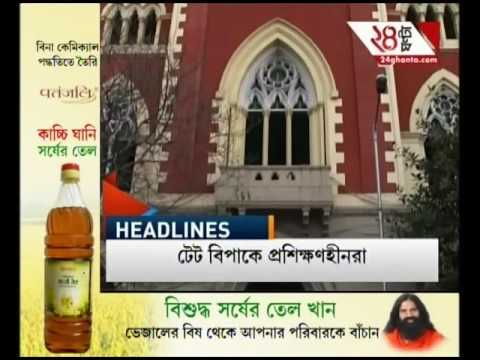 Parties disagree with proposal of name change for Bengal