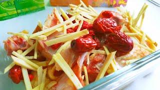 白兰氏鸡精蒸鸡 ♥️ How to make Brands Chicken Essence Steamed Chicken