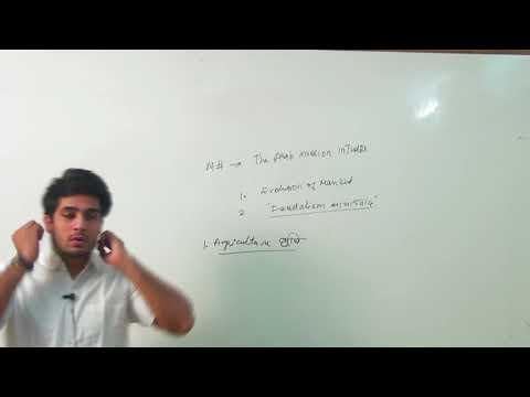 मध्यकालीन इतिहास / Medieval History - IAS/UPSC LECTURE