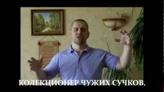 ТОЛЬКО Я ЗНАЮ ИСТИНУ_Александр Синицкий
