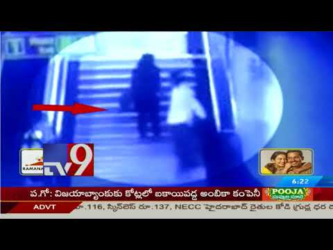 Female journalist molested at Delhi metro station - TV9 Today