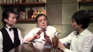 スピリチュアルカクテルY'sBAR VOL3 ゲスト 水澤心吾さん