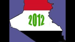 اهداف المنتخب العراقي...