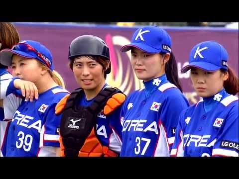 Pakistan v Korea - LG Presents WBSC Women's Baseball World Cup 2016