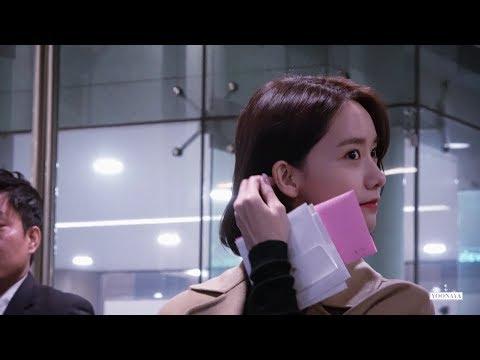 【YOONAYA独家】171104 Incheon International Airport YoonA