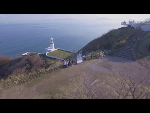 Cape Chikyu Muroran Hokkaido Japan