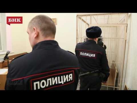 Сыктывкарский суд арестовал Дмитрия Кирьякова