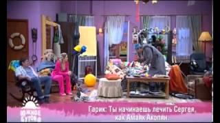 Южное Бутово уч  Гарик Харламов