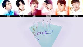 JBJ - My Flower (꽃이야) MV + Lyrics Color Coded HanRomEng