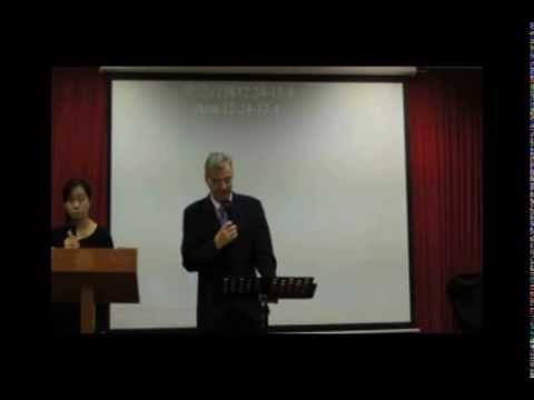 台北希望教會 New Hope Church Taipei 20141012 中英雙語講道 English – Chinese bilingual sermon