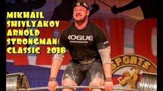 Михаил Шивляков Mikhail Shivlyakov ARNOLD STRONGMEN CLASSIC 2018