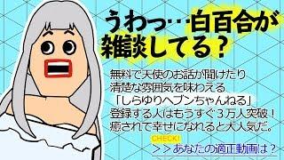 [LIVE] 💙【ViViD所属】まかって【雑談・english ok】