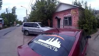Нежилое помещение  (продажа) 35 кв.м. г.Егорьевск ул.Октябрьская(, 2016-06-17T12:23:36.000Z)