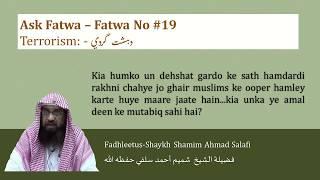 Fatwa No #19 - Terrorism: - دهشت گردي