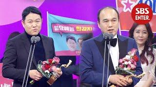 '불타는 청춘x동상이몽' 시청자 사랑 가득 받은 '우수 프로그램상'    2019 SBS 연예대상(SBS Entertainment AWARDS)   SBS Enter.